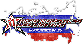 Rigid Industries Russia