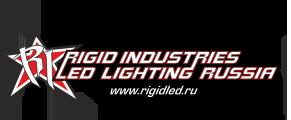 RigidLed.ru